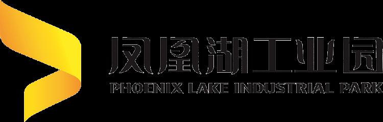Yongchuan Phoenix Lake Industrial Park